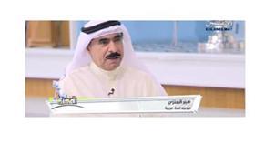 فيديو - سر منع وزارة التربية حصول الطالب على صفر في «الإملاء»
