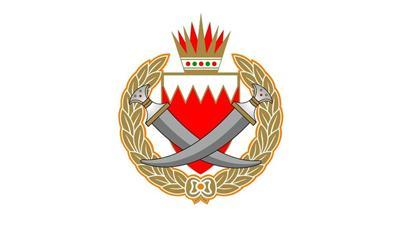 البحرين: القبض على احد العناصر «الارهابية» المطلوب أمنياً