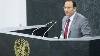 الكويت تسلم 900 ألف دولار مساهمات طوعية إلى جزر في المحيط الهادئ