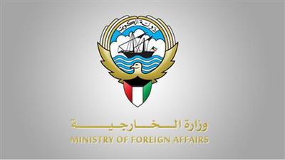 سفارة دولة الكويت في طوكيو تؤكد سلامة جميع المواطنين باليابان في أعقاب الزلزال