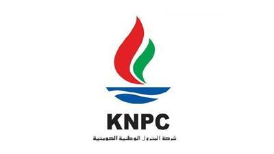 البترول: تسرب نفطي بمصفاة ميناء عبدالله من خزان في وحدة معالجة المياه