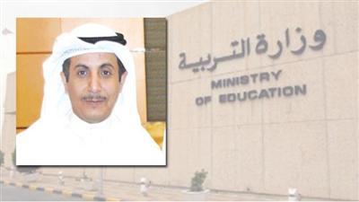 «التربية»: رسائل يومية حول الامتحانات.. في تلفزيون الكويت