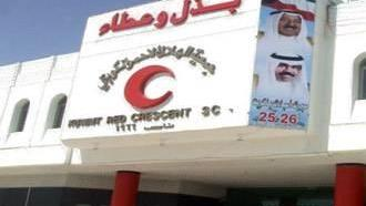«الهلال» يتكفل بمشروع افطار الصائم للاجئين السوريين في الاردن