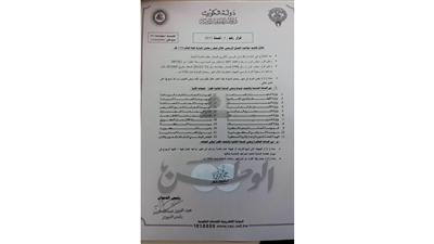 فيديو - «الخدمة المدنية» يحدد مواعيد العمل الرسمي في الهيئات والجهات الحكومية في رمضان