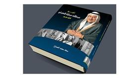 تاريخ عبدالله مبارك الصباح في صور