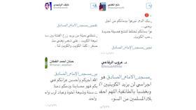 المغردون الكويتيون: نستنكر ونرفض التفجير الإرهابي الدنيء الذي يهدف لإشعال الفتنة في مجتمعنا