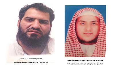 فيديو - الداخلية: ضبط سائق المركبة الذي تولى توصيل الإرهابي إلى مسجد الإمام الصادق