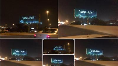 صورة - الكويت نوّرت بكلمة أميرها.. «هذولا عيالي»