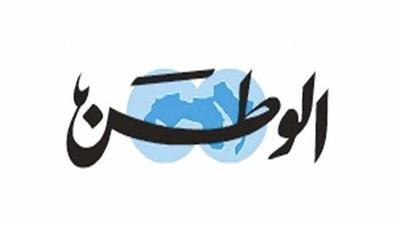 «التمييز» ترفض وقف تنفيذ إغلاق «الوطن»