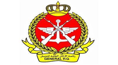 Image result for االركان العامة للجيش