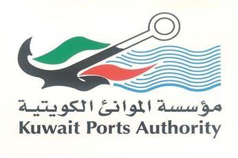 مؤسسة الموانئ الكويتية