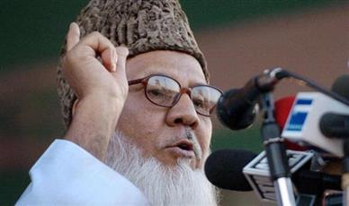 بنغلاديش: إعدام زعيم أكبر حزب إسلامي