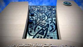 «الكسو» تدعو إلى بذل مزيدا من الجهد لمكافحة الأمية بالعالم العربي
