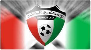 اتحاد القدم يترقب رد الديوان