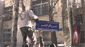 إيران تعلن عن تراجعها عن تسمية شارع السفارة السعودية باسم «نمر باقر النمر»
