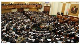 مجلس النواب المصري يعلن قطع البث المباشر عن الجلسات