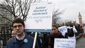 أول إضراب للإطباء في بريطانيا منذ 40 عاما
