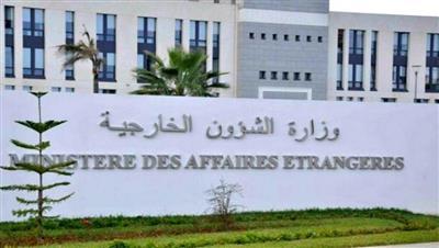 الجزائر ترحب بدخول اتفاق برنامج إيران النووي حيز التنفيذ