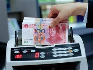 تراجع الأسهم الآسيوية متأثرة بتباطؤ النمو الصيني