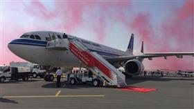 معرض البحرين الدولي الرابع للطيران