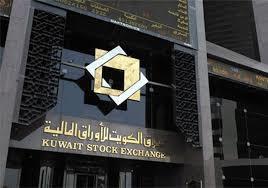 تقرير: البورصة تغلق على تراجع حاد في الأداء الأسبوع الماضي