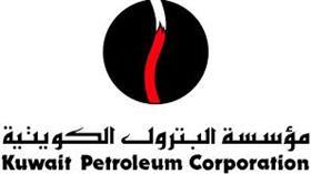 مؤسسة البترول الكويتية تستضيف منتدى استراتيجية الطاقة