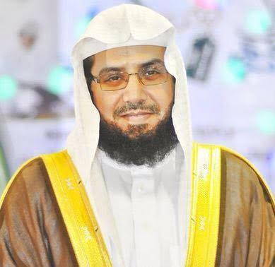 خطيب المسجد الحرام خالد الغامدي يخطب الجمعة في «المسجد الكبير»