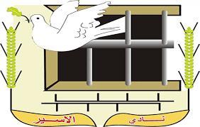 محكمة اسرائيلية تعلق التماسا لأسير مضرب عن الطعام لحين الاطلاع على وضعه الصحي