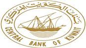 البنك المركزي: انخفاض عرض النقد 0.8% في أغسطس الماضي