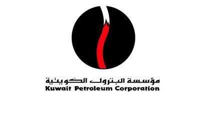 «البترول»: «البروبان» و«البيوتان».. يرتفعان