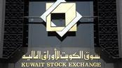 اقتصاديون: تأثيرات متفاوتة لأسعار البترول على شركات النفط والغاز في بورصة الكويت