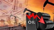 النفط الكويتي ينخفض ليبلغ 49.68 دولاراً