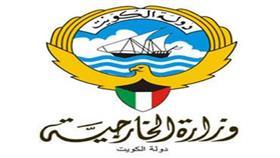 سفارة دولة الكويت في إندونيسيا تفيد بعدم ورود اخبار بوجود ضحايا كويتيين في زلزال «آتشيه»