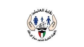 نقابة «هيئة الإعاقة»: وقفة احتجاجية.. الأحد