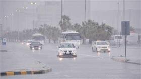 سقوط أمطار على مناطق متفرقة من البلاد
