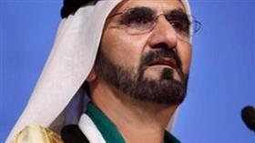 """نائب رئيس دولة الإمارات أعلن عن """"أكبر تغييرات هيكلية في تاريخ الحكومة الاتحادية""""."""