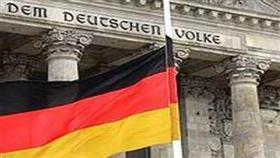 القنصلية الكويتية لدى ألمانيا