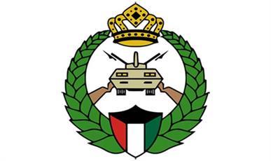 الحرس الوطني الكويتي