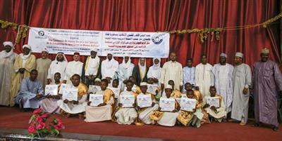 «النجاة الخيرية» و«المنابر القرأنية» دعمتا مسابقة الكويت للقرأن الكريم بجمهورية تشاد