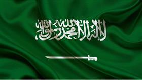بنوك عالمية ترغب بإقراض السعودية لانخفاض ديونها