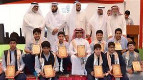 «النجاة الخيرية» احتفلت بطلابها المتميزين