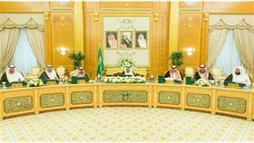 مجلس الوزراء السعودي مجتمعاً برئاسة الملك سلمان