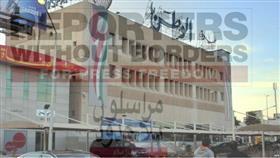 «إغلاق الوطن» يتراجع بالكويت عالميًا