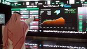 سوق الأسهم السعودية تختتم تداولاتها الأسبوعية متراجعة بأكثر من 34 نقطة