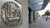 تونس تحصل على 640 مليون دولار العام الجاري من صندوق النقد
