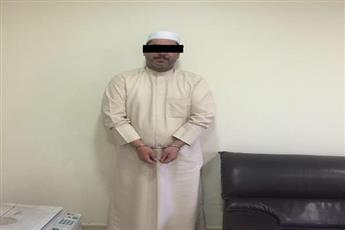 بالصور - «الداخلية»: القبض على من قام بالتعدي بوحشية على الوافد المصري ومن قام بالتصوير