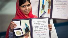 «ملالا» الباكستانية تنضم لنادي المليونيرات