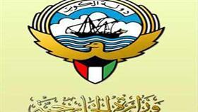 الخارجية الكويتية تستنكر العمل الارهابي الذي طال البحرين