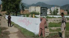 نزاع حول مخبأ «بن لادن» الأخير.. سيكون ملعب أم مقبرة ؟