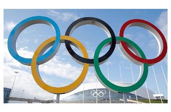 الأولمبية الدولية